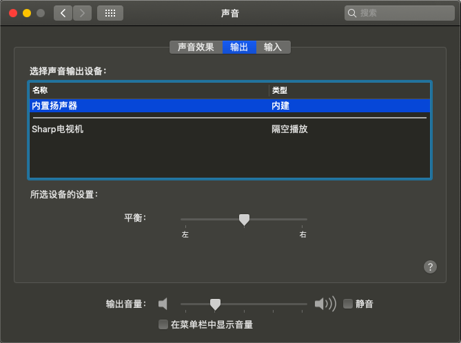 声卡驱动安装成功后的,可以看到内置扬声器