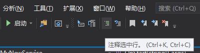 工具栏注释选中行。(Ctrl + K, Ctrl + C)