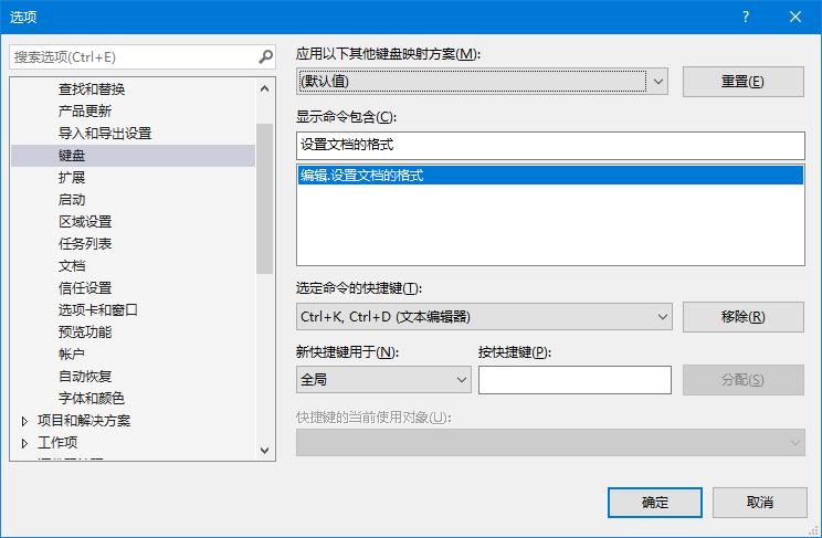 编辑,设置文档的格式