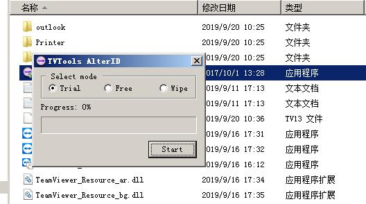 AlterID.exe 修改 TeamViewer ID