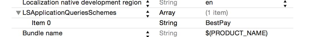 将字段BestPay添加进系统的白名单