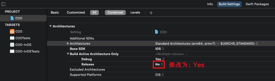 设置 Build active Architecture Only 的 Release 为 Yes